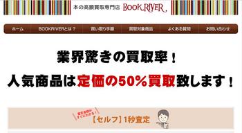 bookriver.png